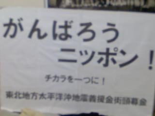 P2011_0317_184017.JPG